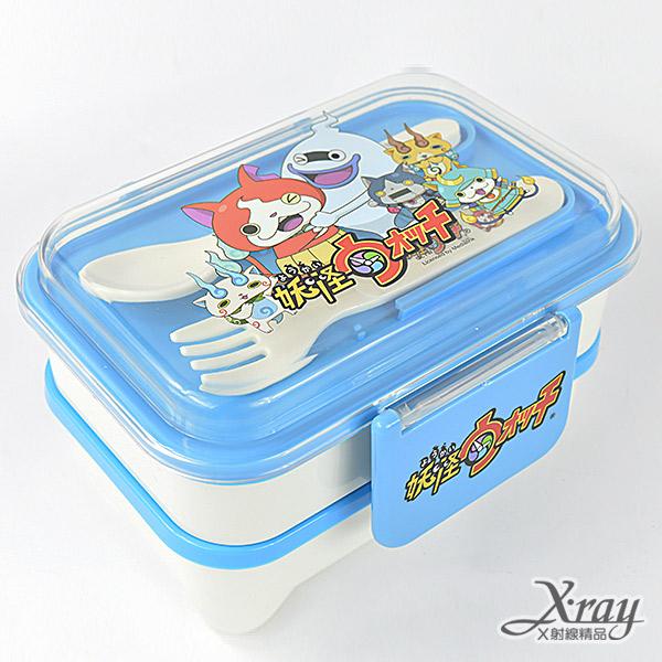 X射線【C198074】妖怪手錶雙層微波便當盒-藍,便當/保鮮盒/吉胖喵/餐具