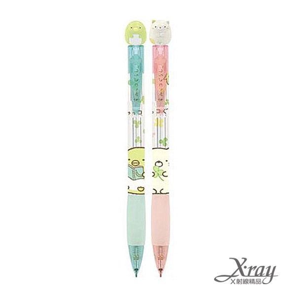 X射線【C613897】角落公仔自動鉛筆(粉色.藍色2選1),文具/開學用品/筆/橡皮擦/尺/書寫工具