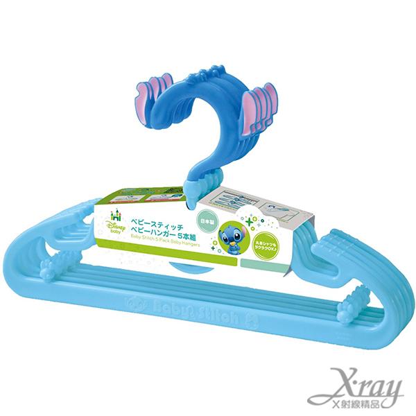 X射線【C300147】星際寶貝史迪奇造型衣架,造型衣架/收納衣服/衣櫃