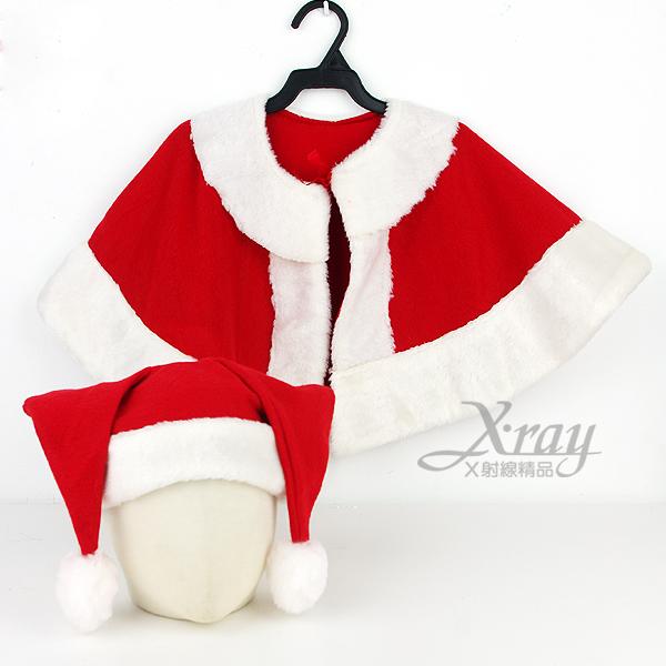 X射線【X281297】聖誕披風套組,聖誕/聖誕老公公裝/聖誕圍裙/角色扮演