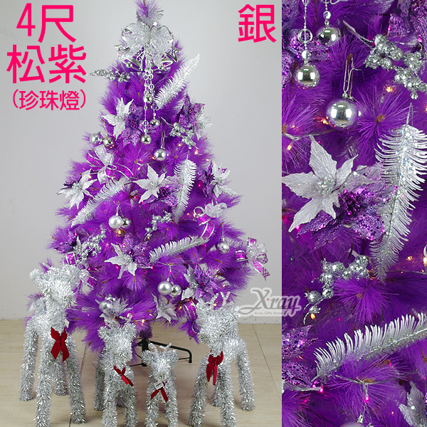 X射線【X030019a】4尺紫色高級松針成品樹(銀色系),內含聖誕樹+聖誕燈+聖誕花+蝴蝶結緞帶+鍍金球+聖誕飾品+花材