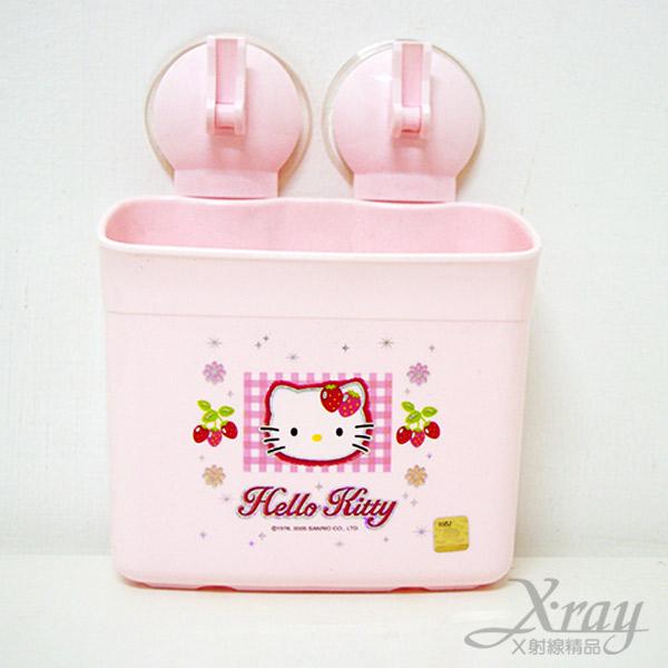 X射線【C150122】Kitty兩格置物籃(粉色.草莓),牙刷架.牙膏筒.附吸盤.吸盤可拆.韓國製