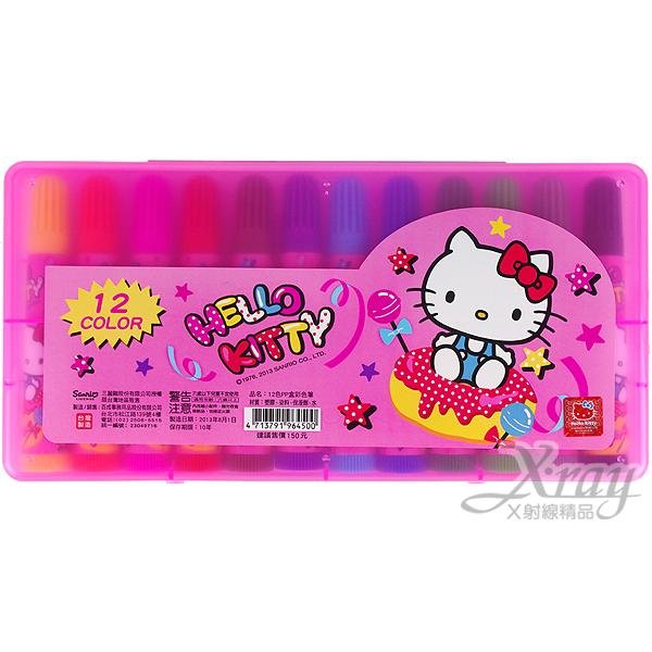 X射線【C964500】kitty水性彩色筆(12色)PP盒裝,美術用品/開學用品/卡通/繪圖用具