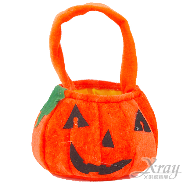 X射線【W404719】立體南瓜糖果提袋,萬聖節糖果提籃/糖果籃/派對道具/兒童變裝