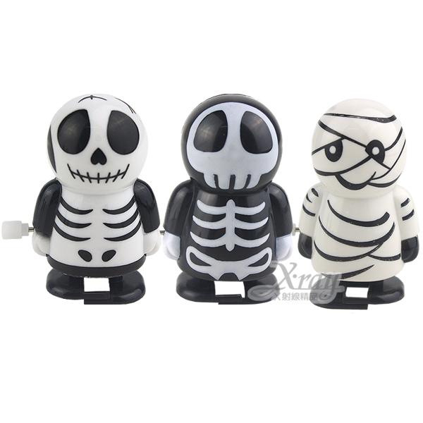 X射線【W656727】可愛發條走路骷髏(隨機出貨不挑款),萬聖節/武器/派對道具/玩具