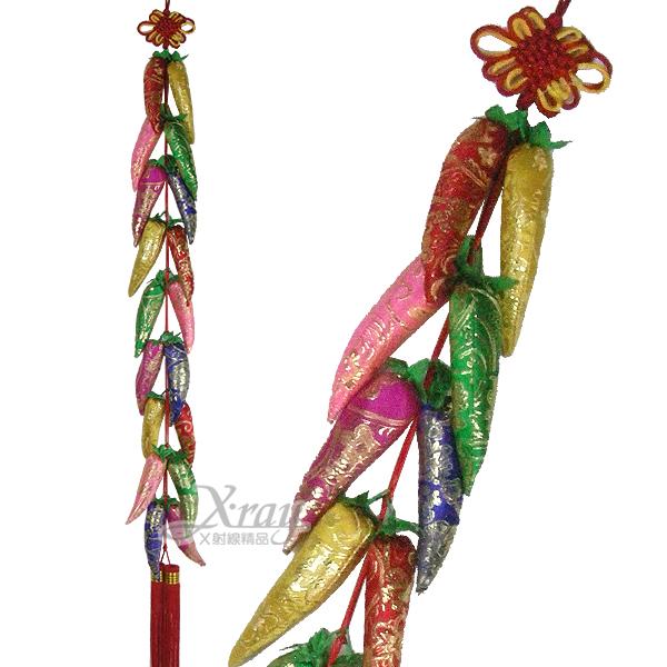 X射線【Z152352】18頭綢布辣椒串吊飾(彩),春節/過年佈置/擺飾/掛飾/吊飾/送禮/羊年
