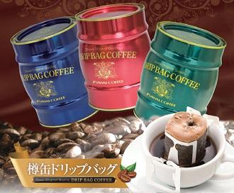 澤井咖啡-樽罐掛耳咖啡20入