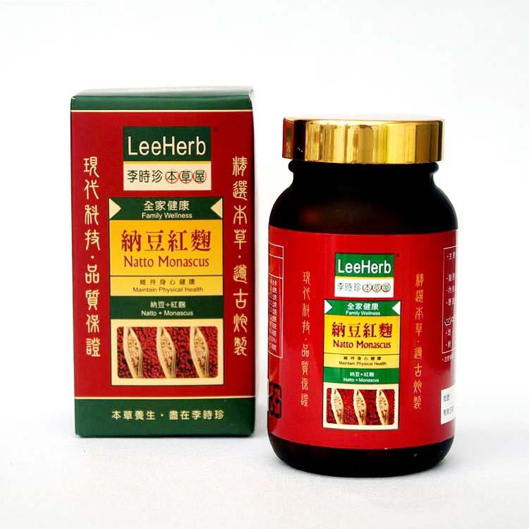 李時珍 納豆紅麴