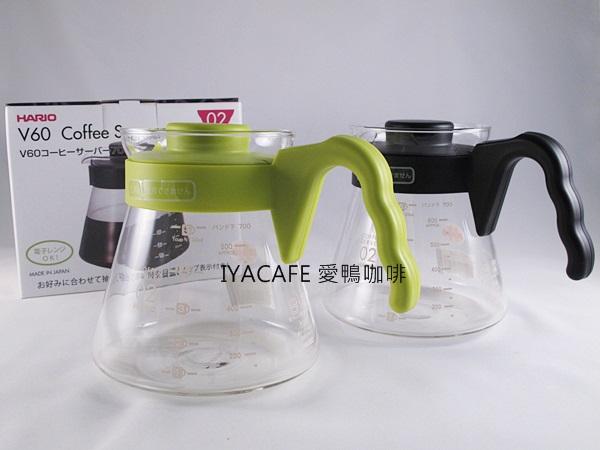 《愛鴨咖啡》Hario VCS-02 花茶壺 承接壺 700ml