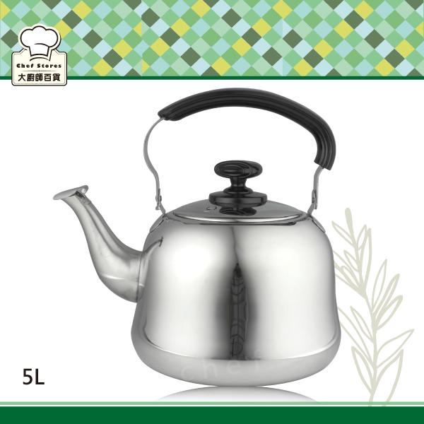 牛頭牌小牛不銹鋼笛音茶壺5L開水壺電解處理防水垢-大廚師百貨