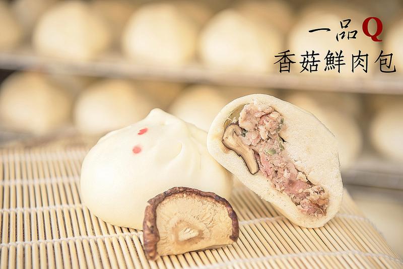 香菇鮮肉包5入(使用新社大中冬菇)一品Q包子饅頭
