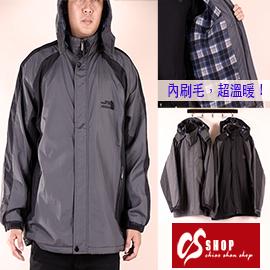CS衣鋪 加大尺碼 戶外機能 防風 防水 保暖外套 0236