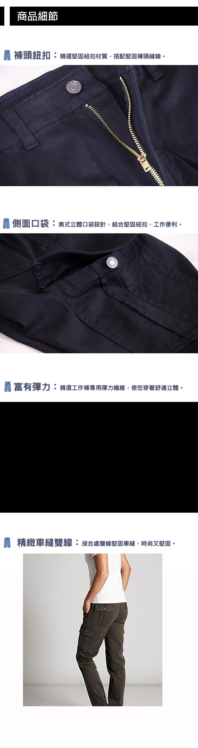 CS衣舖【兩件$900.免運.附發票】42-50腰大尺碼 工作褲 伸縮素面 側口袋 休閒長褲 不易破 2色 7050