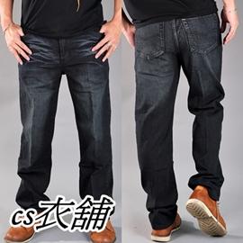 【CS衣舖 】潮男館‧素面刷白單寧壓皺直筒牛仔褲