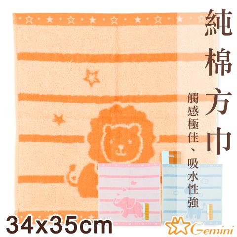 純棉方巾 童趣動物款 雙星 Gemini
