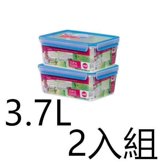 德國 EMSA 3D濾片型保鮮盒 3.7L #515736 【兩入組】