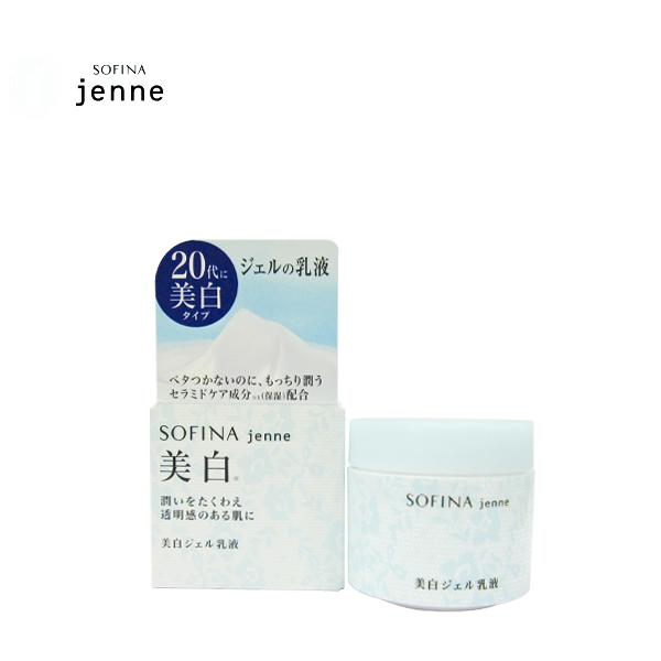 SOFINA蘇菲娜 jenne 透美顏美白水凝乳液 50g 《Umeme 》
