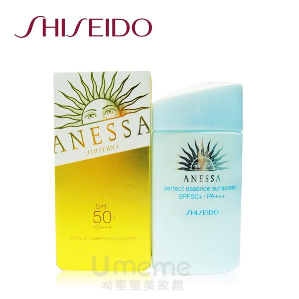 SHISEIDO資生堂 ANESSA安耐曬 粉藍防曬水精華SPF50  60ml