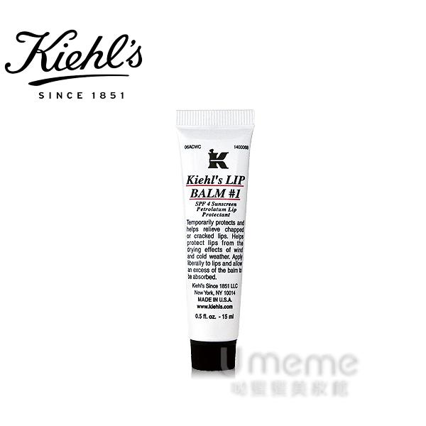 Kiehl`s 契爾氏 NO1- 1 號護唇膏SPF4 (條裝) 15ml 買1條就送試用品《Umeme》