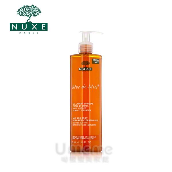 [短效期5折特賣] NUXE 黎可詩 蜂蜜全效溫和潔膚凝膠400ml 《Umeme》