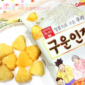 韓國海太 calbee 烤麻糬餅乾 [KR274]