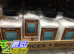 [105限時限量促銷] COSCO Kirkland SIGNATURE純海鹽 850 公克 C617693