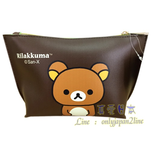 【真愛日本】16090700004皮革拉鍊化妝包-全身深咖  SAN-X 懶熊 奶熊 拉拉熊 化妝包 收納包