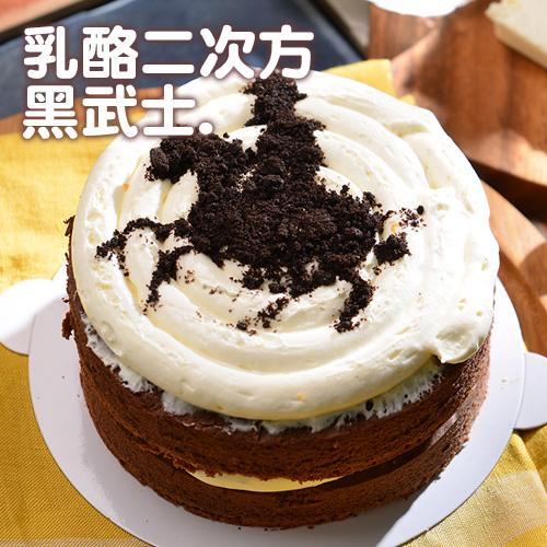 【拿破崙先生】夢幻研發★乳酪二次方 黑武士:「純生巧克力磚製作的乳酪蛋糕」#團購美食#感謝上班這黨事10/22節目推薦#雙層乳酪#OREO餅乾