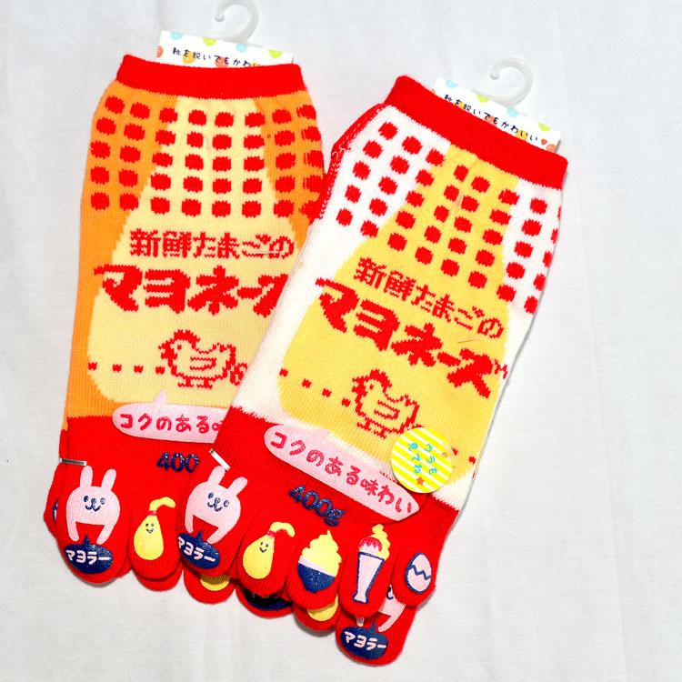 可愛防滑止滑襪 綿襪子 22-25cm 男女皆適 日本帶回正版品 美奶滋圖案