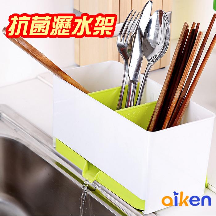 【艾肯居家生活館】多功能 瀝水收納盒 廚房 餐具 筷子 分格 瀝水置物架 二格收納盒 雙重隔板瀝水 餐具收納 (綠色下標區)-J1008-004-1