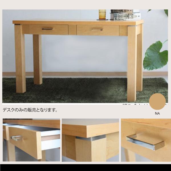 北歐淺色楓木辦公桌(DIY組裝)(150cm)(NA)【天空樹生活館】