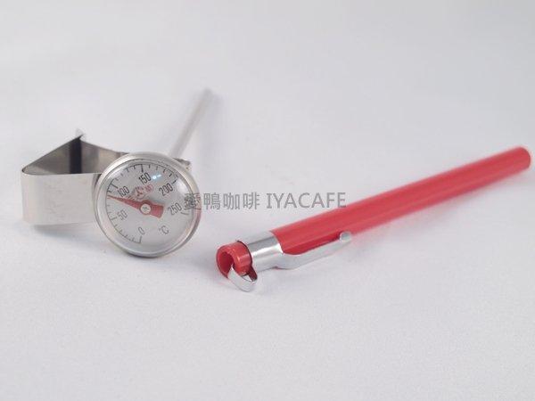《愛鴨咖啡》三箭牌 WG-T7 攜帶型 筆式溫度計 附筆套+夾子 250℃