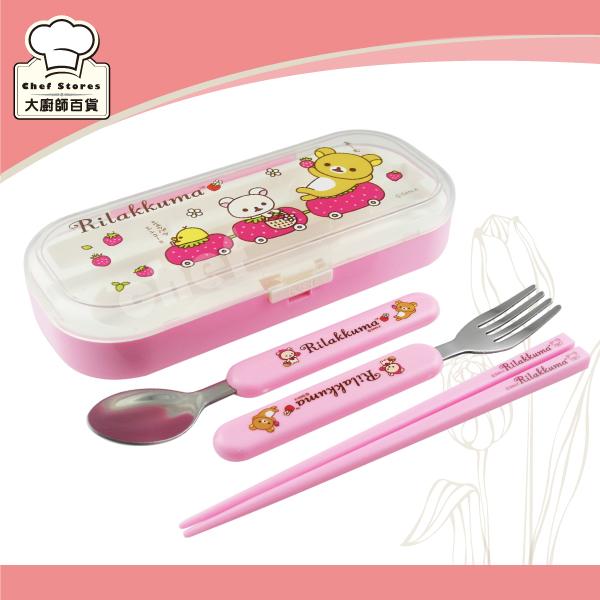 拉拉熊三件式兒童環保餐具組兒童筷子+兒童湯匙+叉子-大廚師百貨