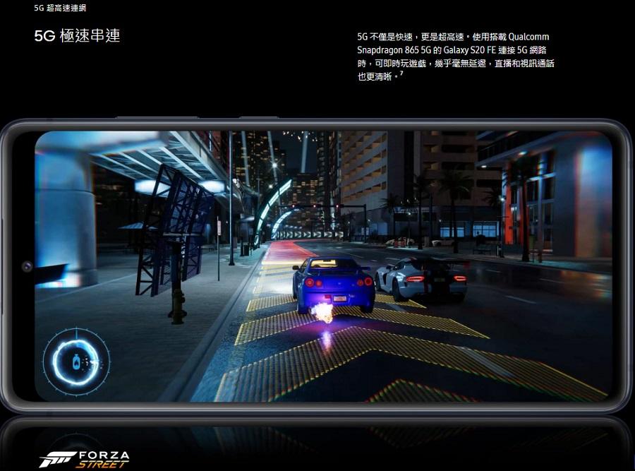 5G 不僅是快速,更是超高速。使用搭載 Qualcomm Snapdragon 865 5G 的 Galaxy S20 FE 連接 5G 網路時,可即時玩遊戲,幾乎毫無延遲,直播和視訊通話也更清晰。