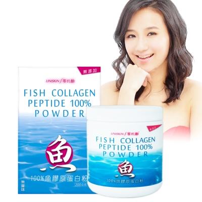 *免運費*UNISKIN 零机齡 [無添加] 100%魚膠原蛋白粉200g