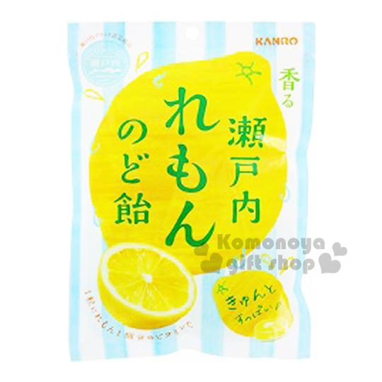 〔小禮堂〕日本原產 甘樂KANRO 瀨戶內檸檬喉糖《70g.硬糖》