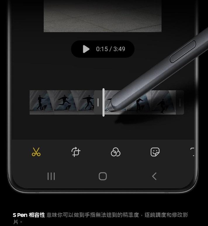 S Pen 相容性 意味你可以做到手指無法達到的精準度,逐鏡調度和修改影片。