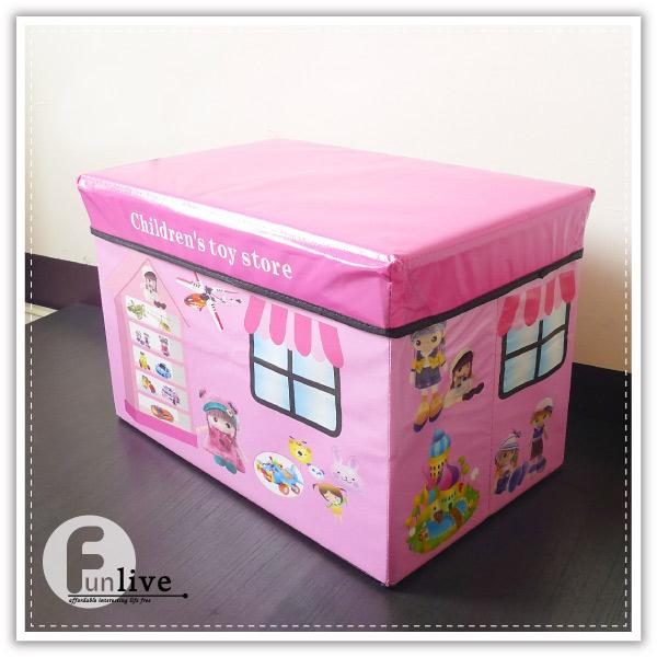 【aife life】玩具屋收納椅/置物箱/收納凳/摺疊收納椅/衣物收納箱/雜物收納盒/萬用收納