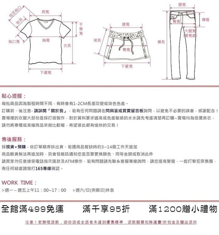 【V2895】SMILE-柔軟舒適.素色V領中長袖針織上衣