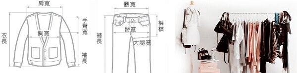 【V9207】shiny藍格子-日系純色粗線透氣棉質短襪