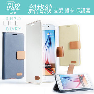 LG G3 D830 韓國Roar 斜格紋支架插卡保護套 磁扣錢夾皮套 D851 VS985 D850 保護殼【預購】