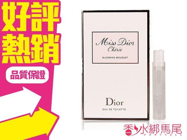 Christian Dior 迪奧 花漾迪奧淡香水 針管 1ML?香水綁馬尾?