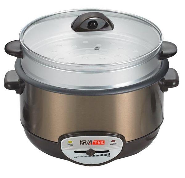 免運費【KRIA可利亞】金玉滿堂蒸煮電火鍋/料理鍋/調理鍋 KR-838