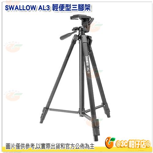Swallow AL-3 輕型鋁合金三腳架 公司貨 水平儀 快拆設計 WF WT-330A AL3