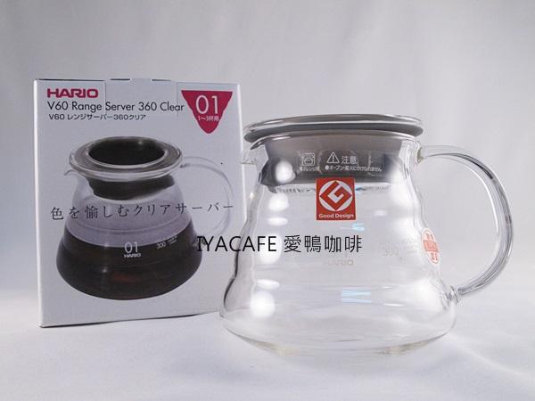 《愛鴨咖啡》HARIO XGS-36 雲朵耐熱微波咖啡壺 耐熱花茶壺