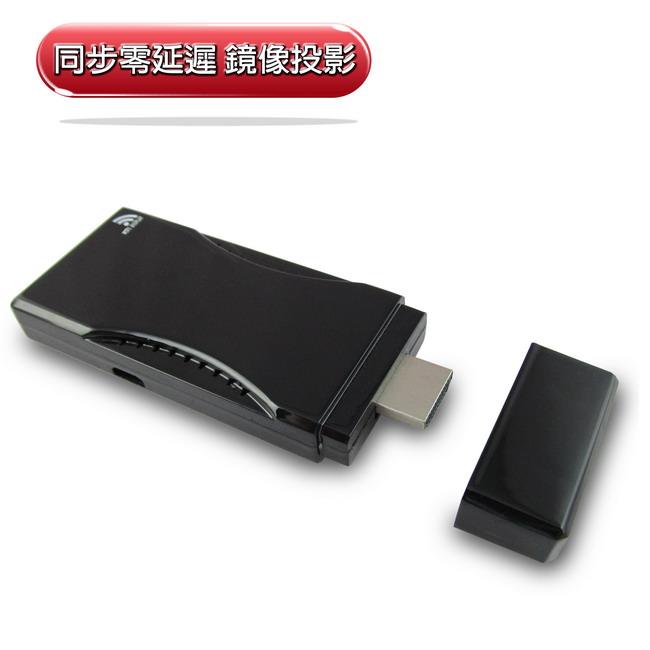 WD80 終極專家款 無線螢幕鏡像投影器(加贈4大好禮)