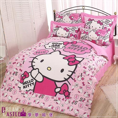 【享夢城堡】HELLO KITTY嗨~你好嗎系列-四件式雙人床包涼被組(粉)