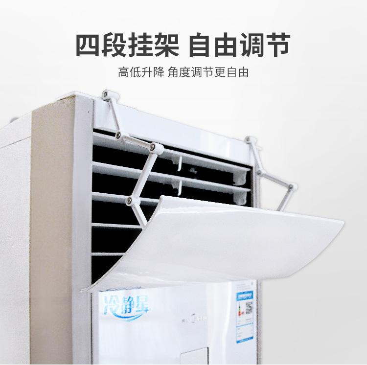 立式空調擋風板-180518_07.jpg