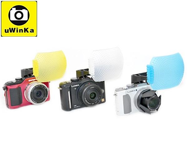 又敗家@類單輕單眼三色神盾超大內閃柔光罩(偏左,大80%)適Sony索尼RX100 ii RX100m2 Canon佳能EOS M3 G3X G1X mark 2 II G12 OLYMPUS EP6..