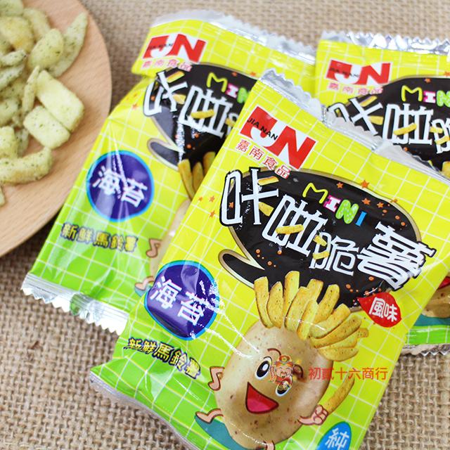 【0216零食會社】嘉南-卡拉MINI脆薯(海苔)